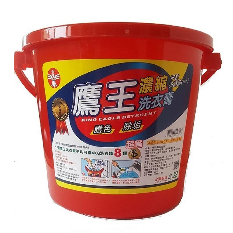 鷹王濃縮洗衣膏10kg/桶裝