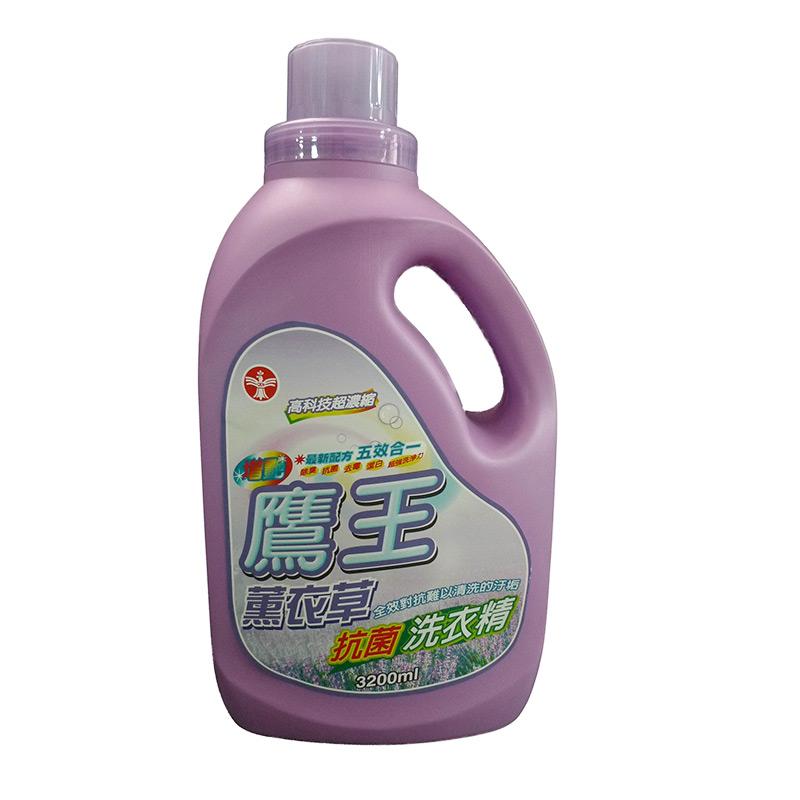 鷹王酵素潔淨洗衣精
