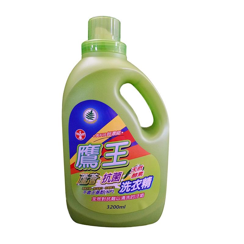 鷹王酵素潔淨洗衣精-蘆薈 / 桶