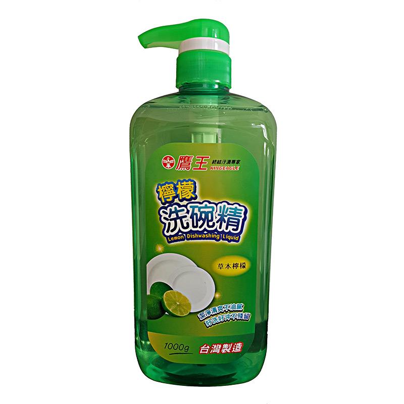 鷹王檸檬洗潔精