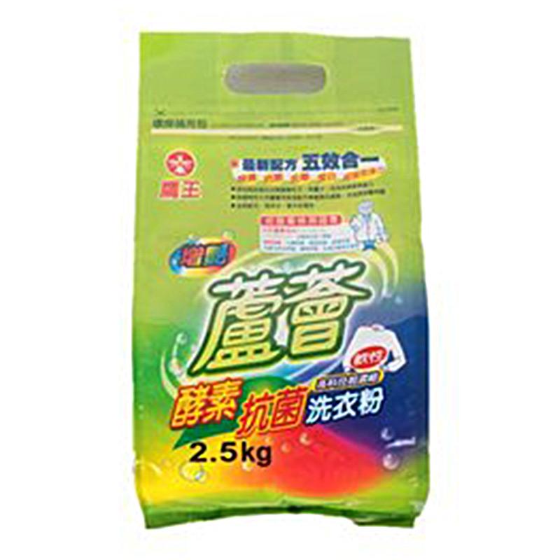 鷹王蘆薈酵素抗菌洗衣粉