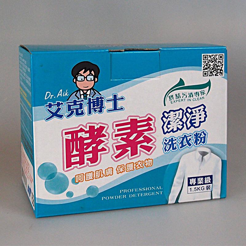 艾克博士酵素潔淨洗衣粉