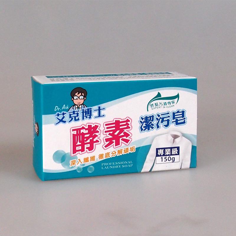 艾克博士酵素潔污皂