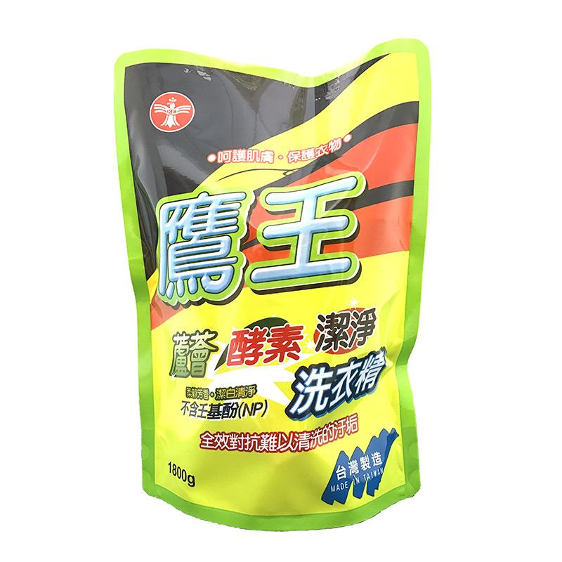 鷹王酵素潔淨洗衣精-蘆薈